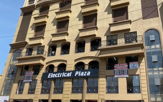 Electrical Plaza